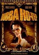 Bubba Ho-Tep: Collectors Edition Movie