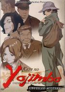 Kaze No Yojimbo: Volume 6 - Mystery Unveiled Movie