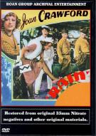 Rain (Roan) Movie