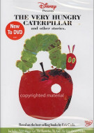 Very Hungry Caterpillar And Other Stories, The Movie