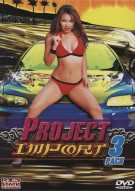 Project Import 3 Pack Movie