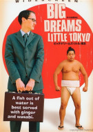 Big Dreams, Little Tokyo Movie