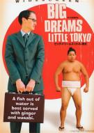 Big Dreams, Little Tokyo Movie