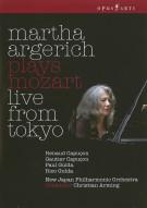 Martha Argerich Plays Mozart: Live From Tokyo Movie
