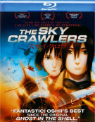 Sky Crawlers, The Blu-ray