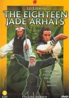 Eighteen Jade Arhats, The Movie
