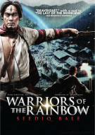 Warriors Of The Rainbow: Seediq Bale Movie