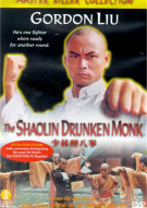 Shaolin Drunken Monk, The Movie