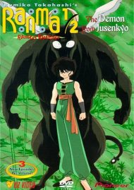 Ranma 1/2: Random Rhapsody - The Demon From Jusenkyo (Vol. 4) Movie