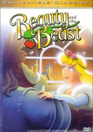 Beauty And The Beast (Goodtimes) Movie
