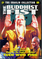 Buddhist Fist, The (Xenon)  (Discontinued) Movie