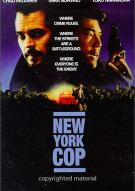 New York Cop Movie