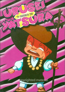 Urusei Yatsura TV-35 Movie