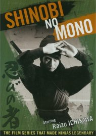 Shinobi No Mono Movie