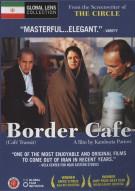 Border Cafe Movie