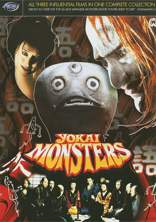 Yokai Monsters: Complete Collection Movie