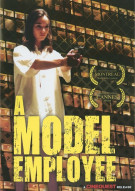 Model Emplopyee, A Movie