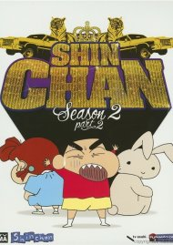 Shin Chan: Season Two - Part 2 Movie
