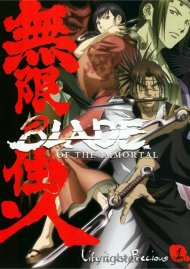 Blade Of The Immortal: Volume 1 Movie