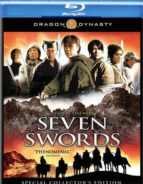Seven Swords Blu-ray