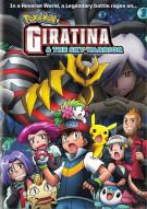 Pokemon: Giratina And The Sky Warrior Movie