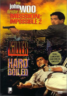 John Woo Collection: Hard Boiled/ The Killer Movie