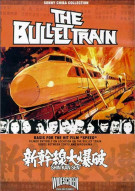 Bullet Train Movie