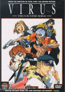 Virus: Virus Buster Serge - Volume 3 Movie