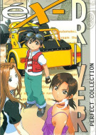 eX-Driver Complete Movie