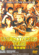 Undiscovered Tomb Movie