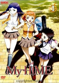 My-HiME: Volume 1 Movie