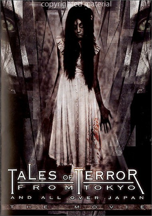 Tales Of Terror From Tokyo The Movie Movie