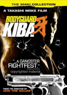 Bodyguard Kiba Movie