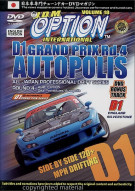 JDM Option International: Volume 18 - Grand Prix Autopolis Japan Movie