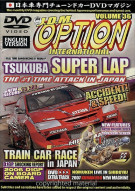 JDM Option International: Volume 36 - Tsukuba Super Lap Movie