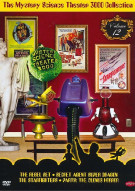 Mystery Science Theater 3000 Collection: Volume 12 Movie