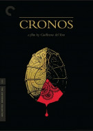 Cronos: The Criterion Collection Movie