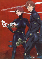 Gantz: The Complete Series Movie
