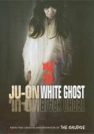 Ju-On: White Ghost / Black Ghost Movie