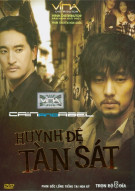 Huynh De Tan Sat (Cain and Abel) Movie
