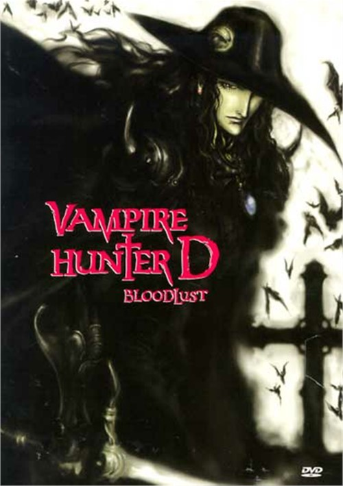 Vampire Hunter D: Bloodlust Movie