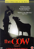 Cow, The Movie
