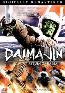Daimajin: Return Of Daimajin Movie
