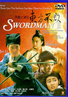Swordman 2 Movie