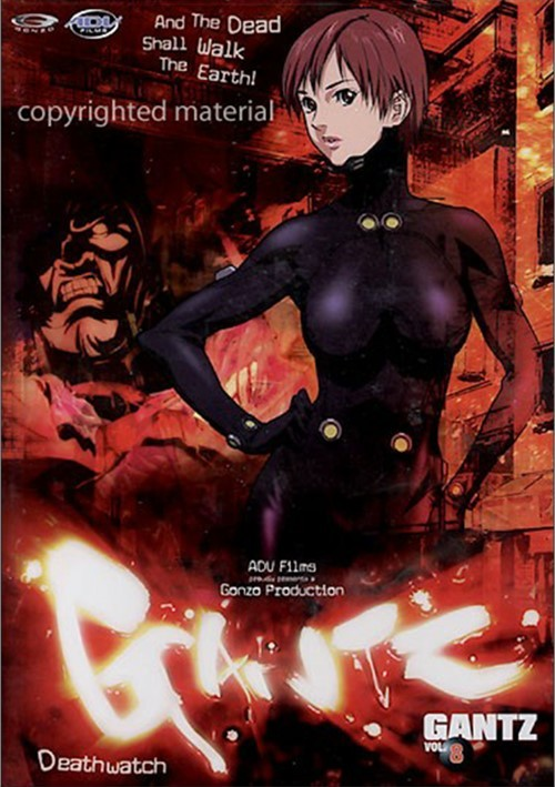 Gantz: Volume 8 - Deathwatch Movie