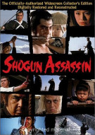 Shogun Assassin Movie