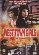 West Town Girls Movie
