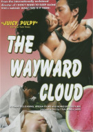 Wayward Cloud, The Movie