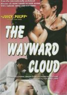 Wayward Cloud, The Movie