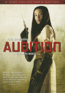 Audition: Collectors Edition Movie